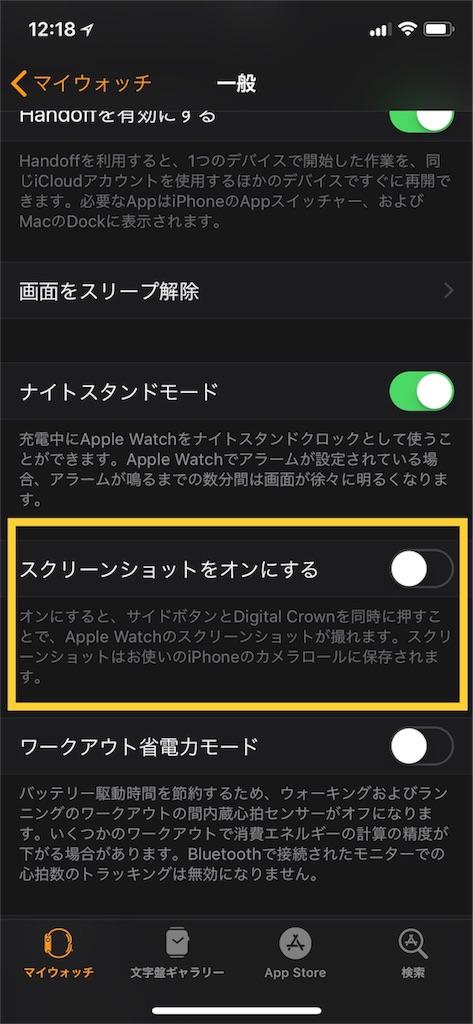 f:id:fuji-mikan:20180817123340j:image