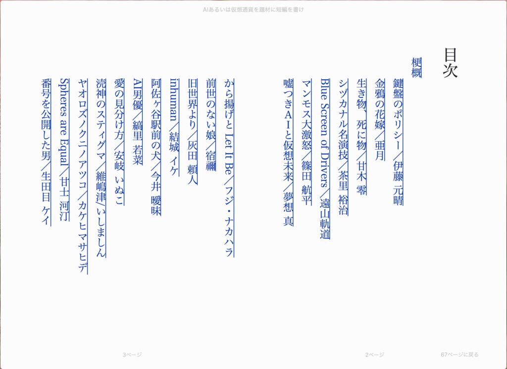 f:id:fuji-nakahara:20180714015055p:plain