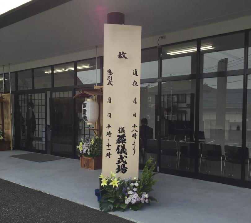 f:id:fuji-so:20171007090915j:plain