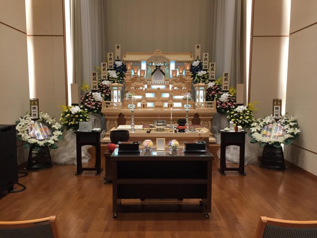川越市斎場小式場祭壇