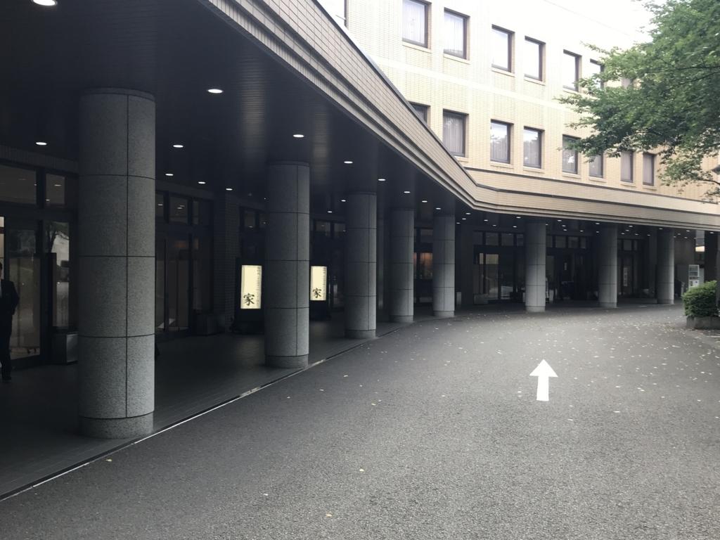 f:id:fuji-so:20180628102803j:plain