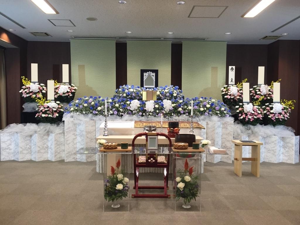 f:id:fuji-so:20181117145810j:plain