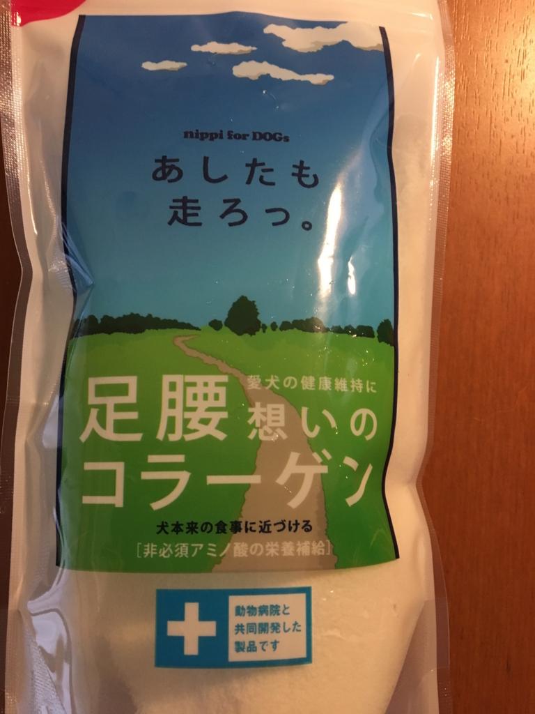 f:id:fuji3223:20180619135110j:plain