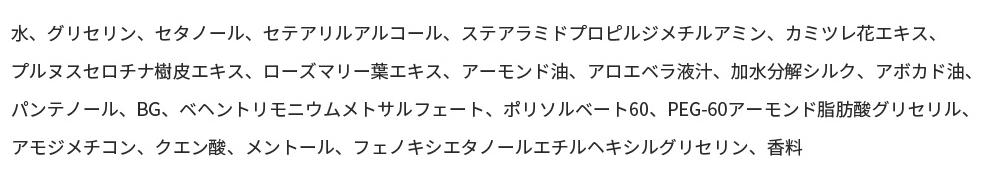 f:id:fuji3223:20180730155623p:plain