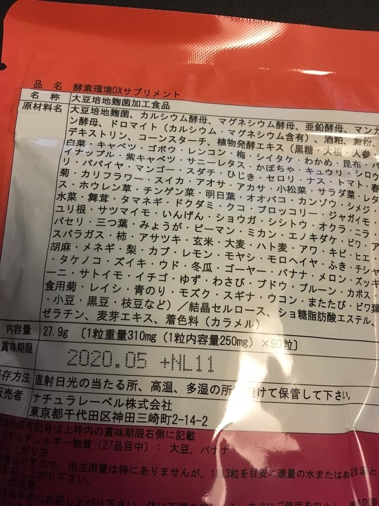 f:id:fuji3223:20180910121136j:plain