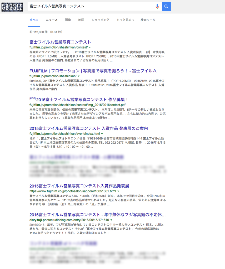 f:id:fuji822222:20161030204822p:plain