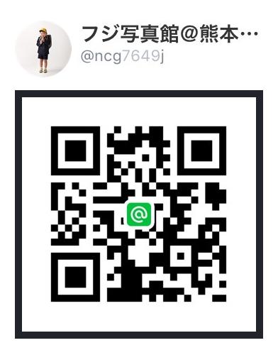 f:id:fuji822222:20170414112710p:plain