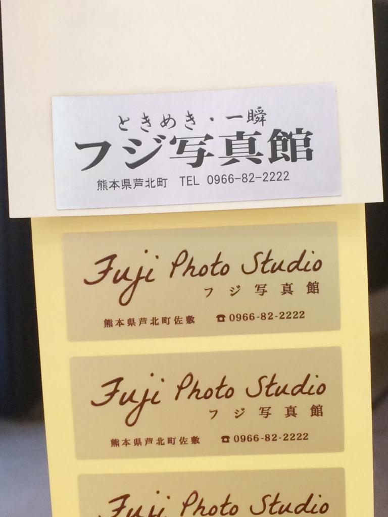 f:id:fuji822222:20170614153050j:plain