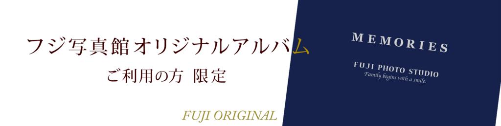 f:id:fuji822222:20171218171159p:plain