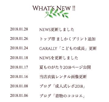 f:id:fuji822222:20180128115843p:plain