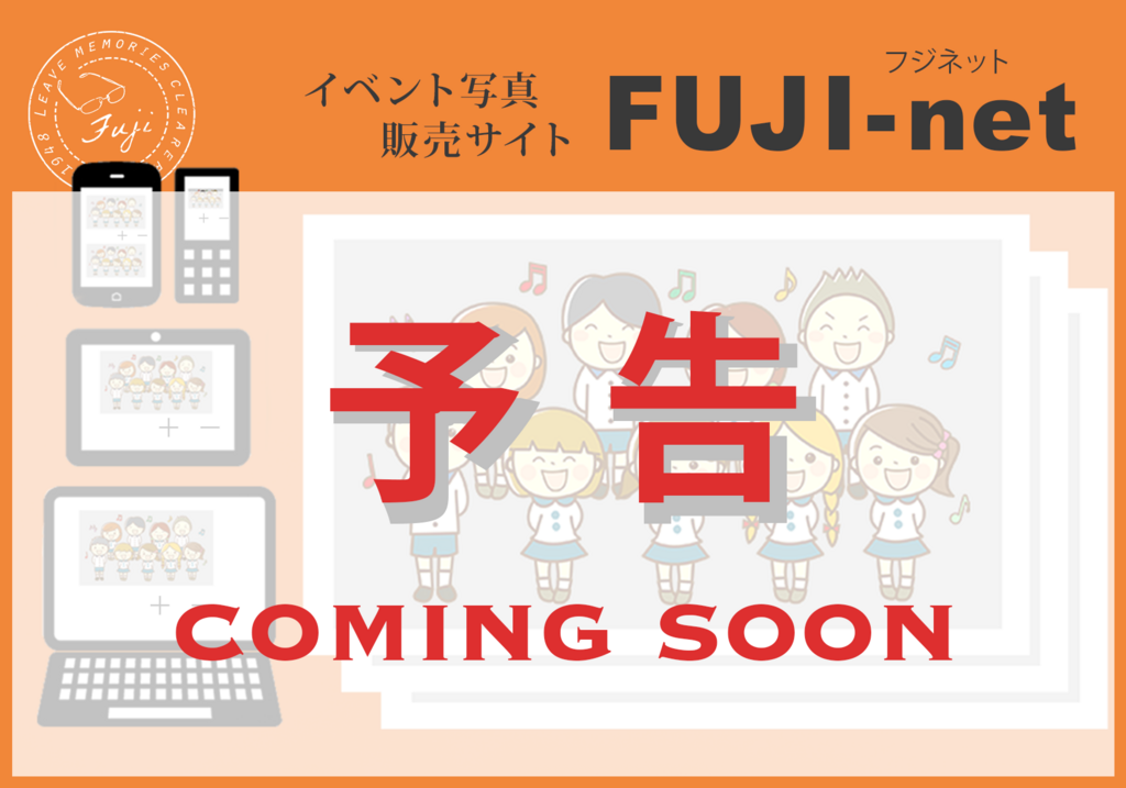 f:id:fuji822222:20180128134143p:plain