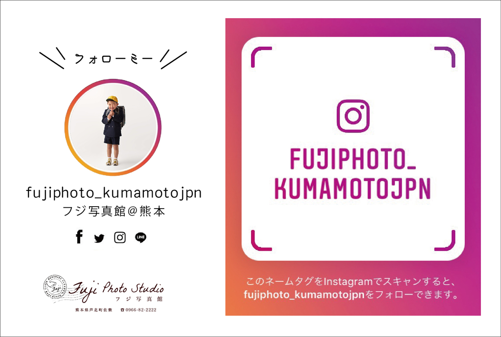 f:id:fuji822222:20190114230520j:plain