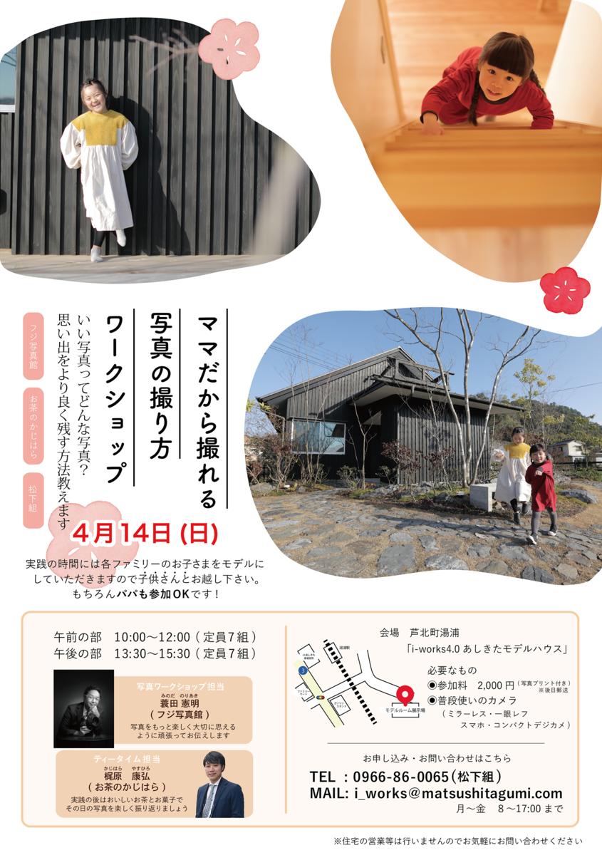 f:id:fuji822222:20190318114906p:plain