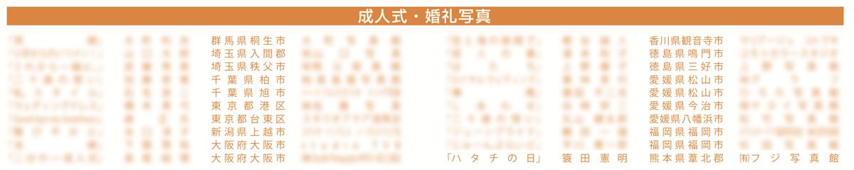 f:id:fuji822222:20190810190257p:plain