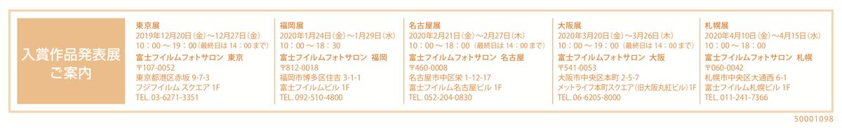 f:id:fuji822222:20190810190303p:plain