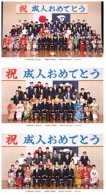 f:id:fuji822222:20200117143031p:plain