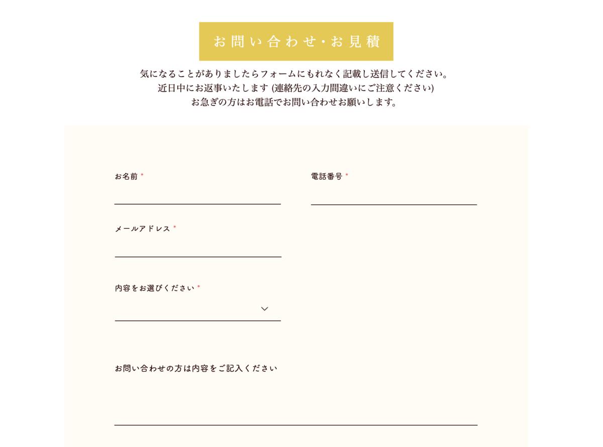 f:id:fuji822222:20200515103451p:plain