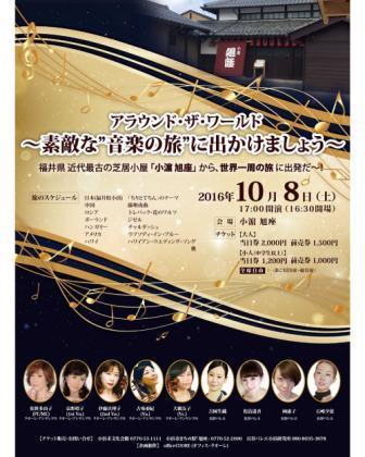 ピアノ レッスン 教室 神戸市灘区