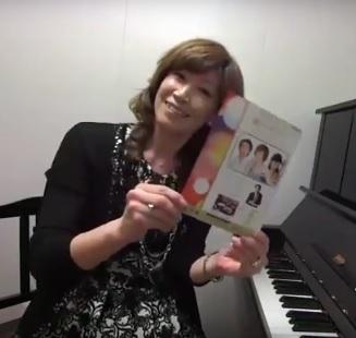 ピアノレッスン教室 神戸灘区 歌声サロン