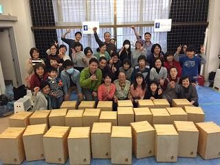 カホン ワークショップ 神戸・大阪1