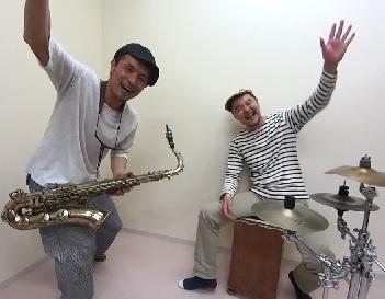 カホン個人レッスン教室 神戸・大阪 叩き方、楽しい!お手本演奏動画