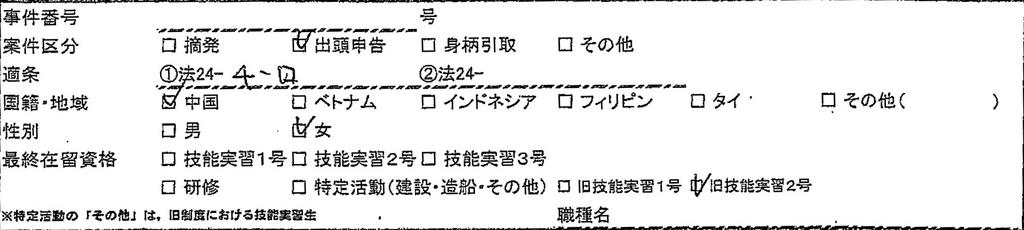f:id:fuji_haruka:20181208021607j:plain