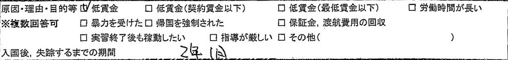 f:id:fuji_haruka:20181208021620j:plain