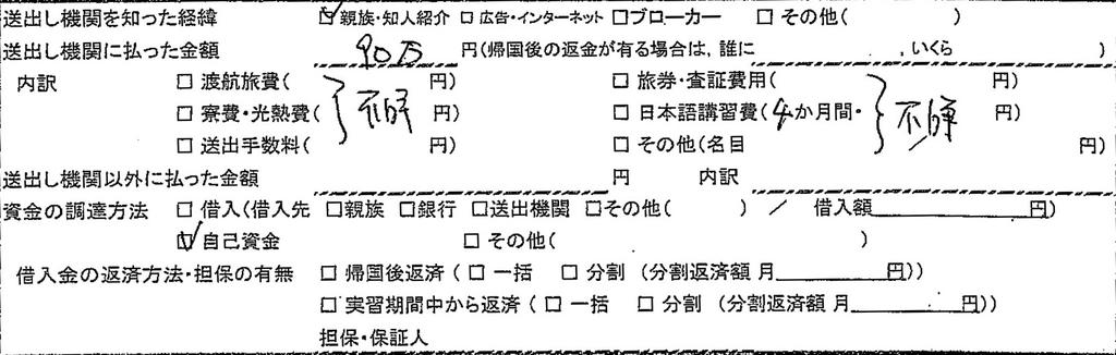 f:id:fuji_haruka:20181208021631j:plain