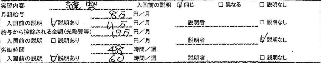 f:id:fuji_haruka:20181208021652j:plain