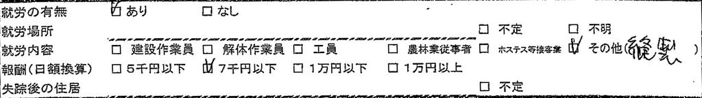 f:id:fuji_haruka:20181208021708j:plain