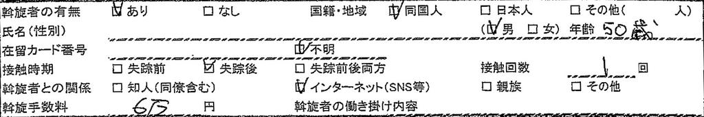 f:id:fuji_haruka:20181208021718j:plain