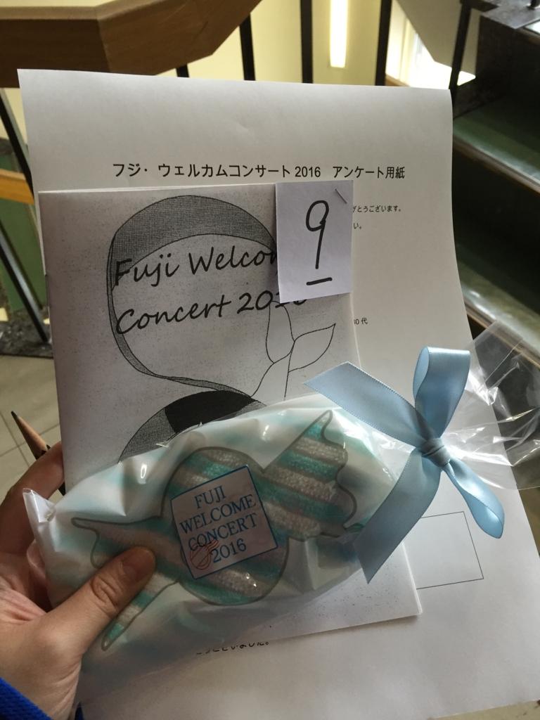 f:id:fuji_koken:20160725164615j:plain