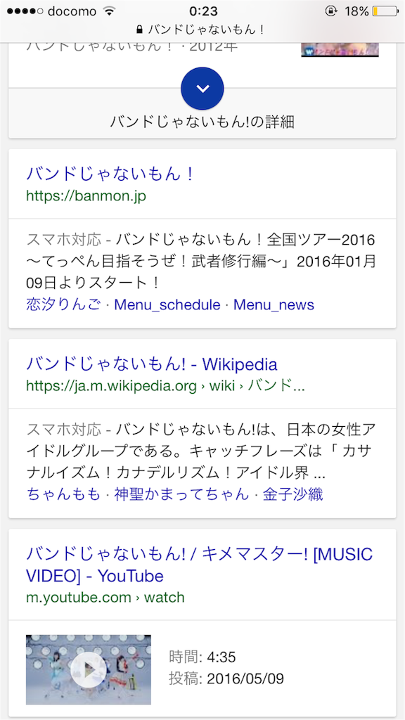 f:id:fuji_koken:20160813005109p:image