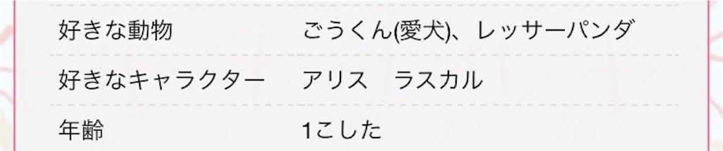f:id:fuji_koken:20160813010624j:image
