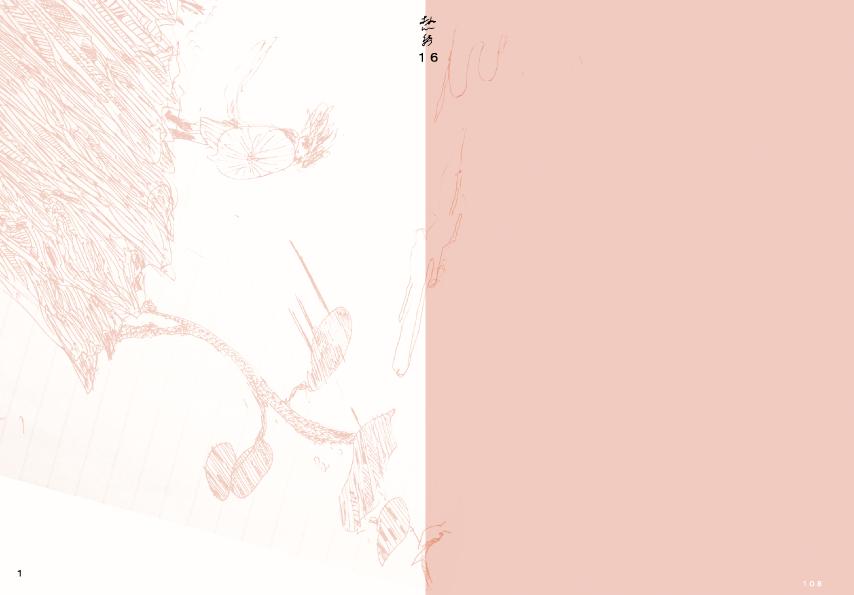 f:id:fuji_n:20120421231314p:image