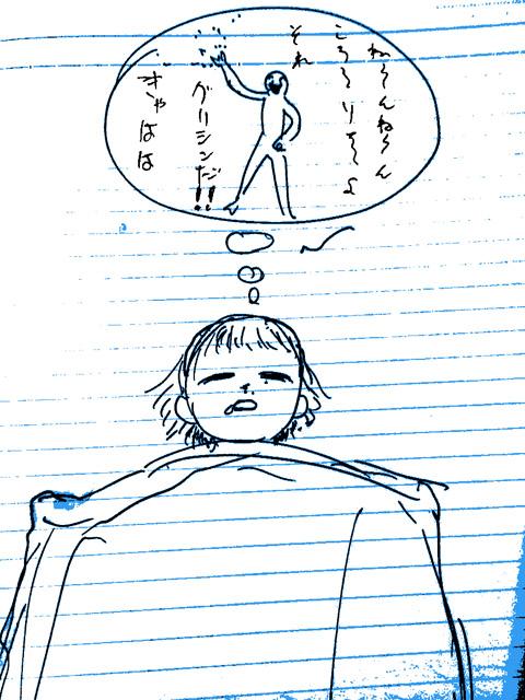 f:id:fuji_n:20160124223114j:image