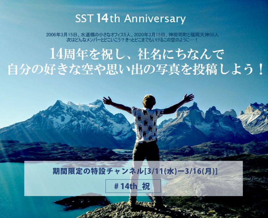 f:id:fujia_sst:20200312212347p:plain