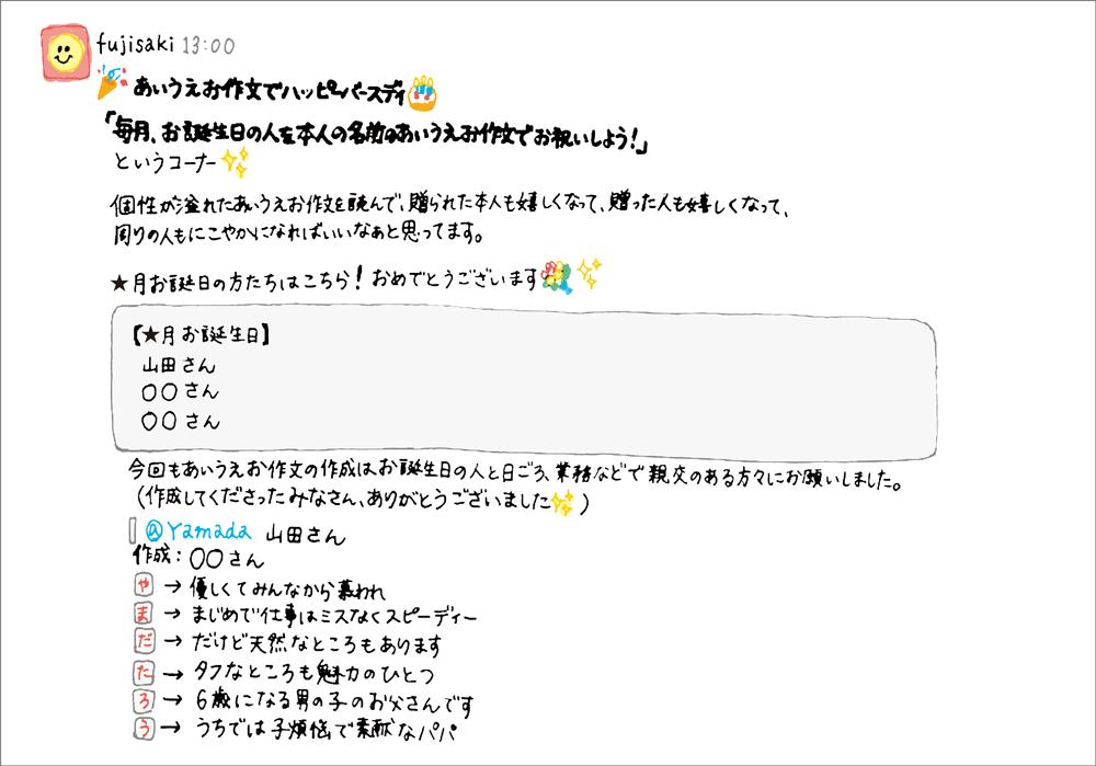 f:id:fujia_sst:20200730210741p:plain