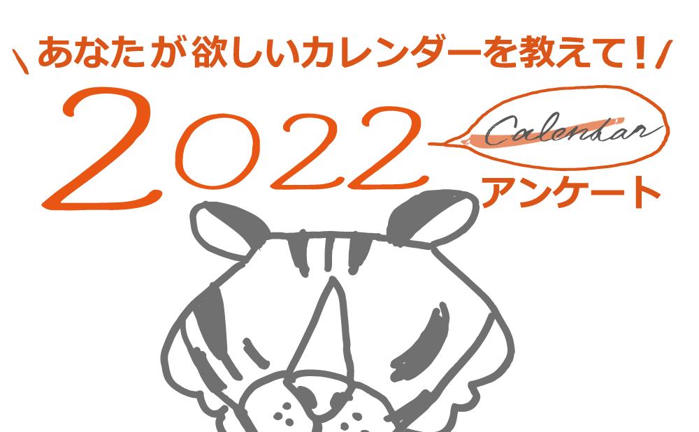 f:id:fujia_sst:20201222105327p:plain