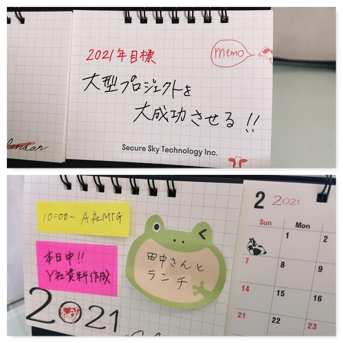 f:id:fujia_sst:20201224184411j:plain