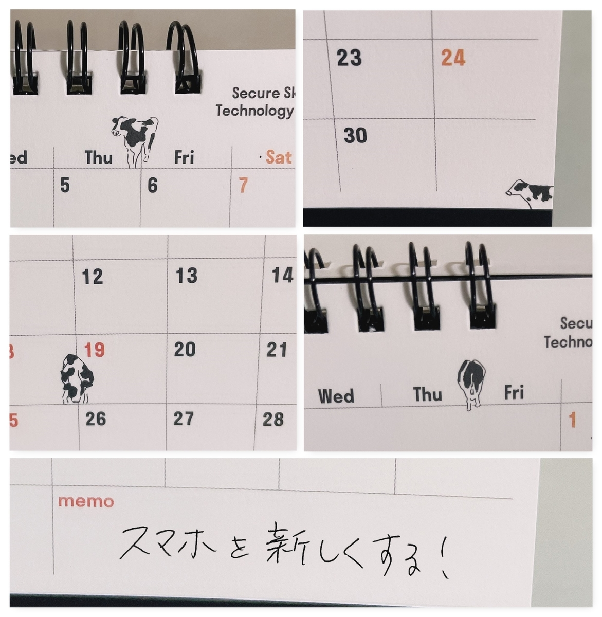 f:id:fujia_sst:20201224192552j:plain