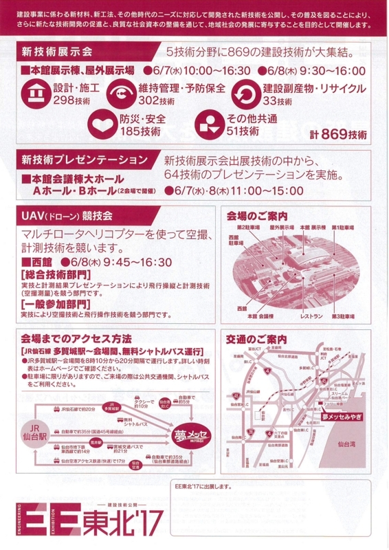 f:id:fujibayashishokai:20170531163505j:image:w360