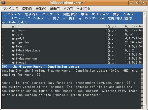 f:id:fujibee:20080521063720j:image
