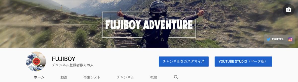 f:id:fujiboy_blog:20190411014424p:plain