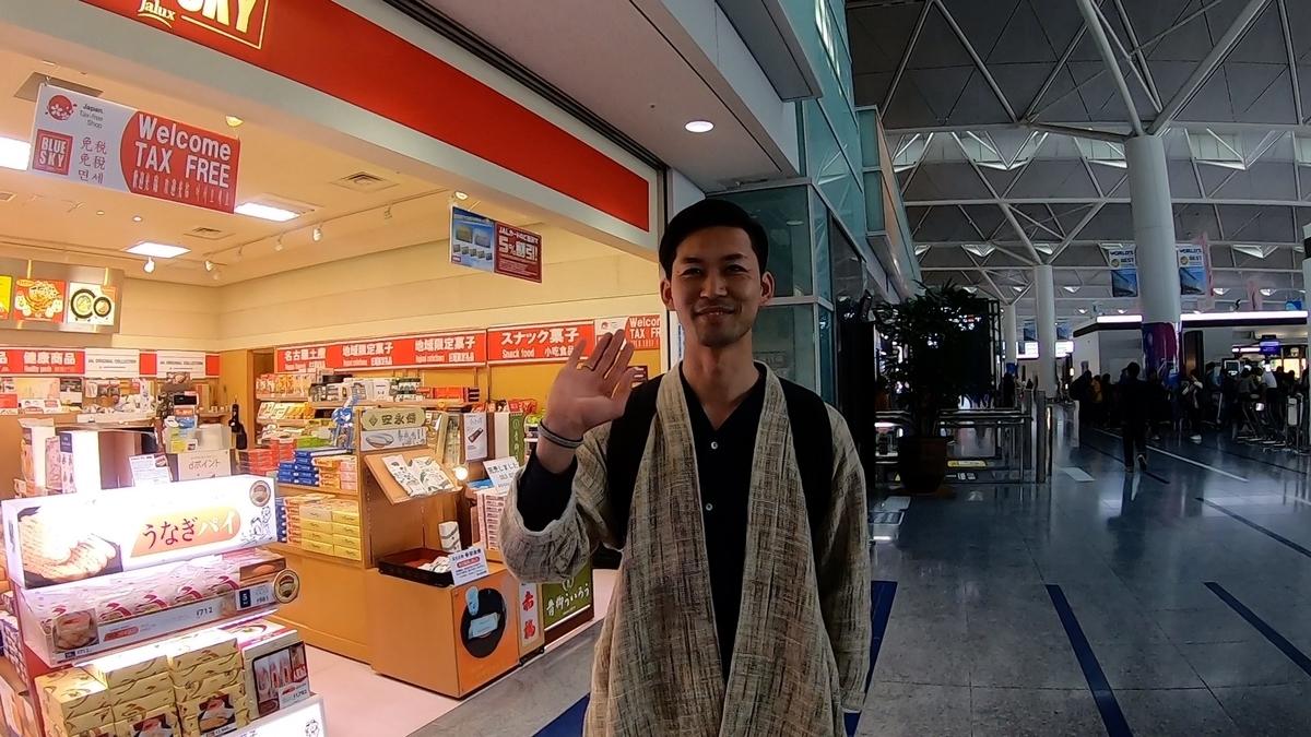 f:id:fujiboy_blog:20190420024530j:plain