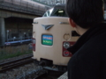 381系 リゾート白馬アルプス幕@新大阪