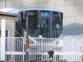 225系 新快速甲子園口行き表示@近畿車輛
