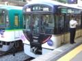 京阪3000系 快速特急出町柳行き表示