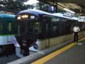 京阪3000系 通勤急行天満橋行き表示