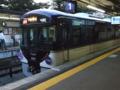 京阪3000系 特急交野線私市行き表示